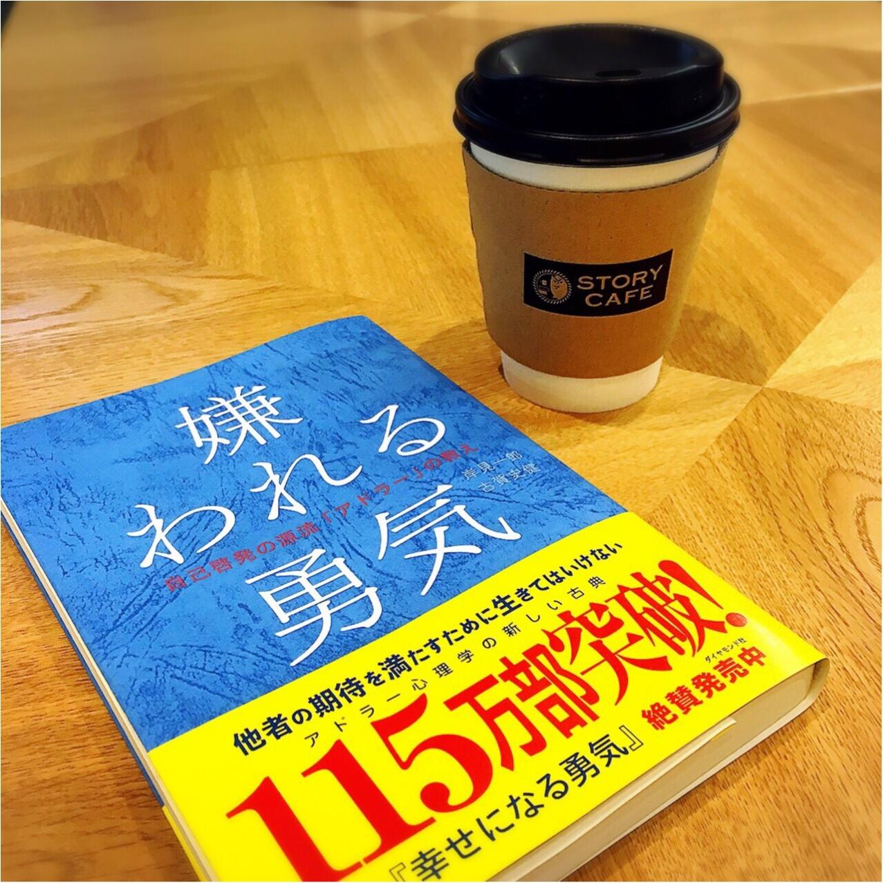 ◎秋葉原でゆっくりカフェタイム  購入前の本が読めるstory cafe♡嬉しいフリーWiFiも完備♡♡_3