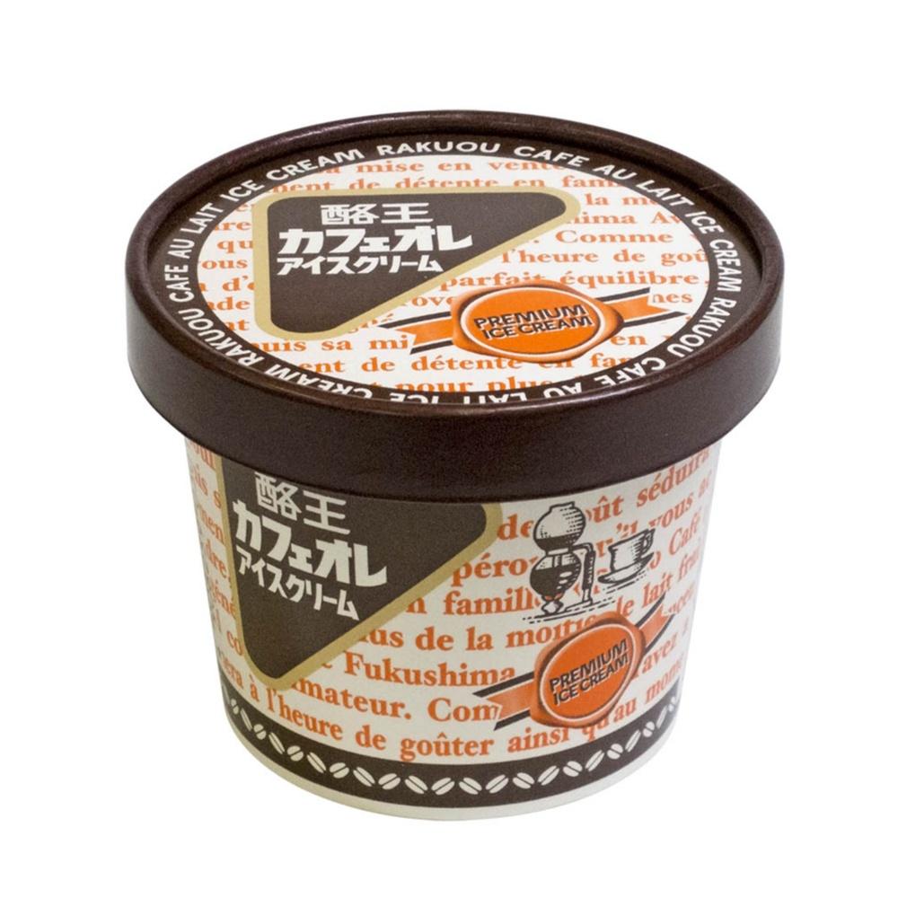 【『あべのハルカス近鉄百貨店』で8/29(火)まで開催中!】アイスを愛するみなさまへ。『アイスクリーム万博』、通称『あいぱく』が開催中ですっ♡_1_3