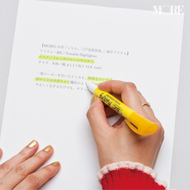 かわいい文房具特集 - 三戸なつめさんおすすめのおしゃれな文房具や、手帳を見やすくするアイテムまとめ_22