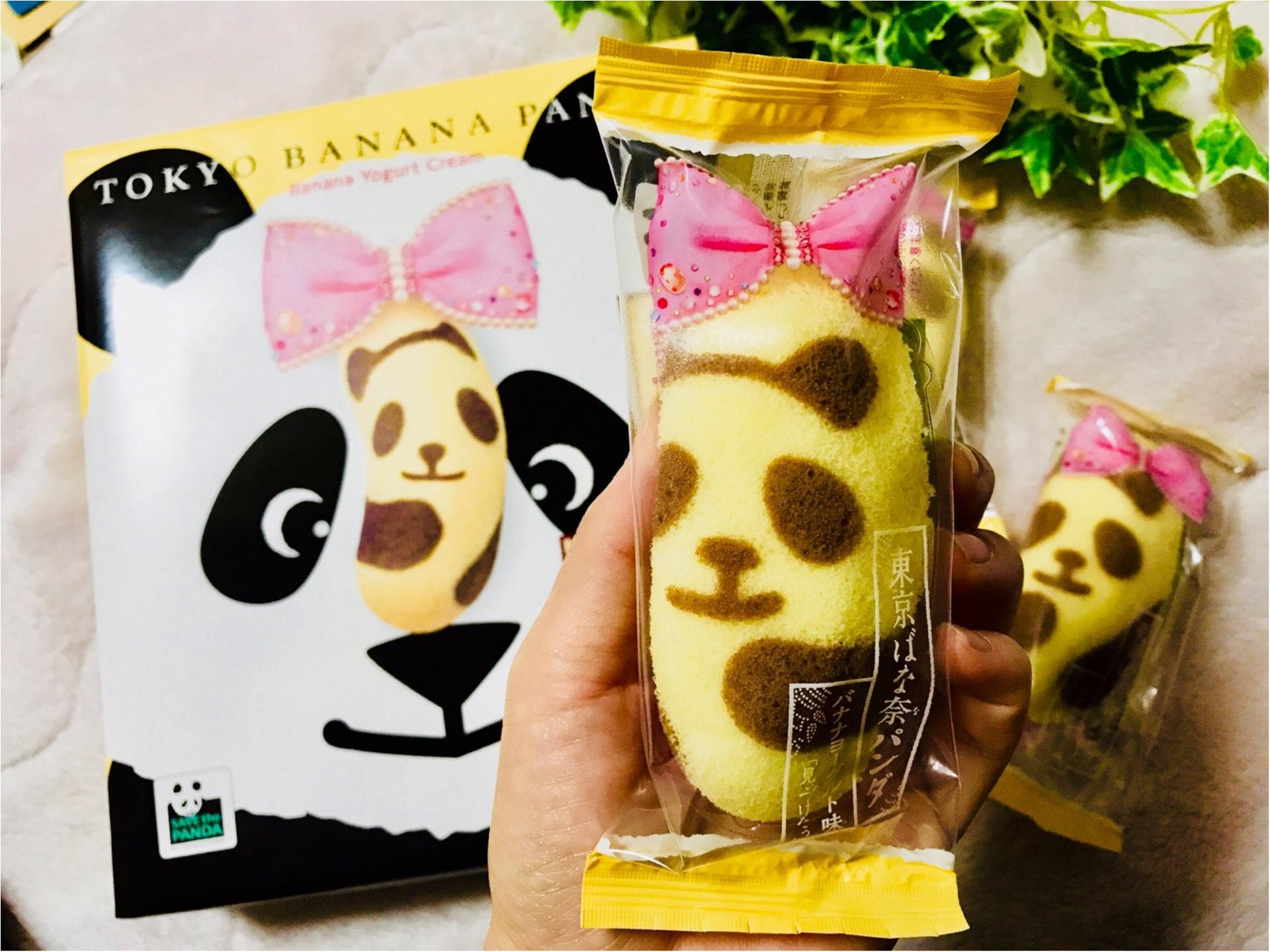 【帰省みやげ】ついにGWスタート!東京土産のド定番《東京ばな奈》❤︎まさかのシャンシャンとコラボ!?かわいいパンダに変身しちゃいました♡♡_2