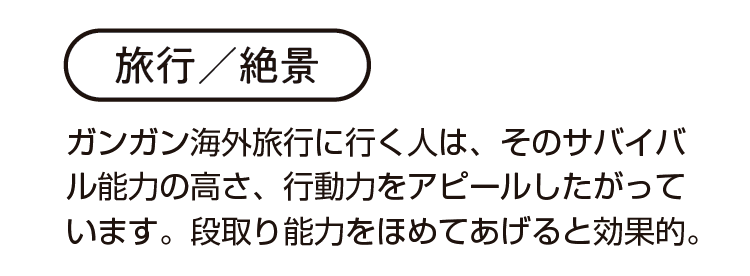 2019年 恋愛・結婚占い | 手相占い・SNS・心理テスト・浮気_6