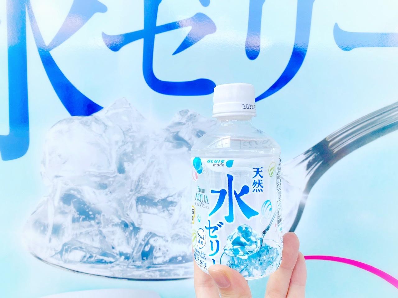 【JR東日本限定】自販機&通販で買える!「天然水ゼリー」がおすすめ♡_1