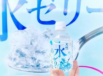 【JR東日本限定】自販機&通販で買える!「天然水ゼリー」がおすすめ♡
