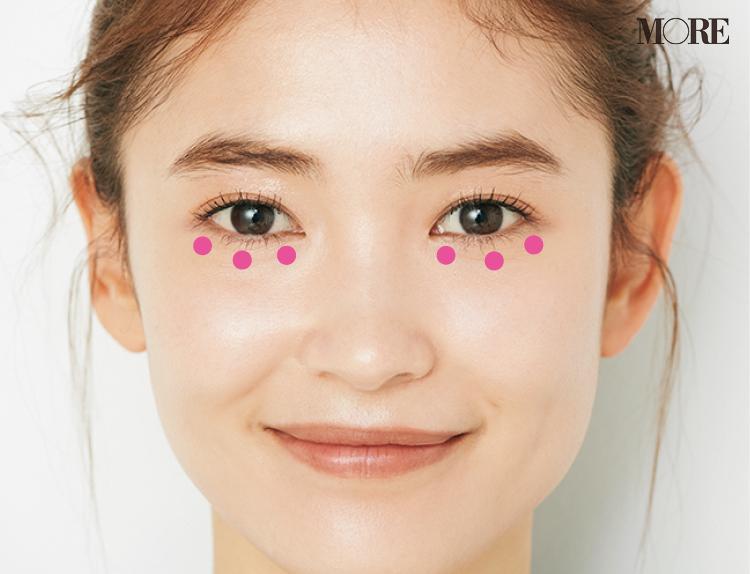 【目もと美容③茶ぐま悩み解決方法】茶ぐまの原因は色素沈着! 『ローラ メルシエ』『エリクシール』の美白系アイクリームや徹底したUVケアで、明るい目もとへ_1