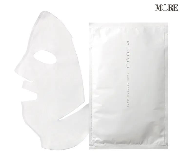 《おすすめのシートマスク・パック》SUQQU フェイス ストレッチ マスク