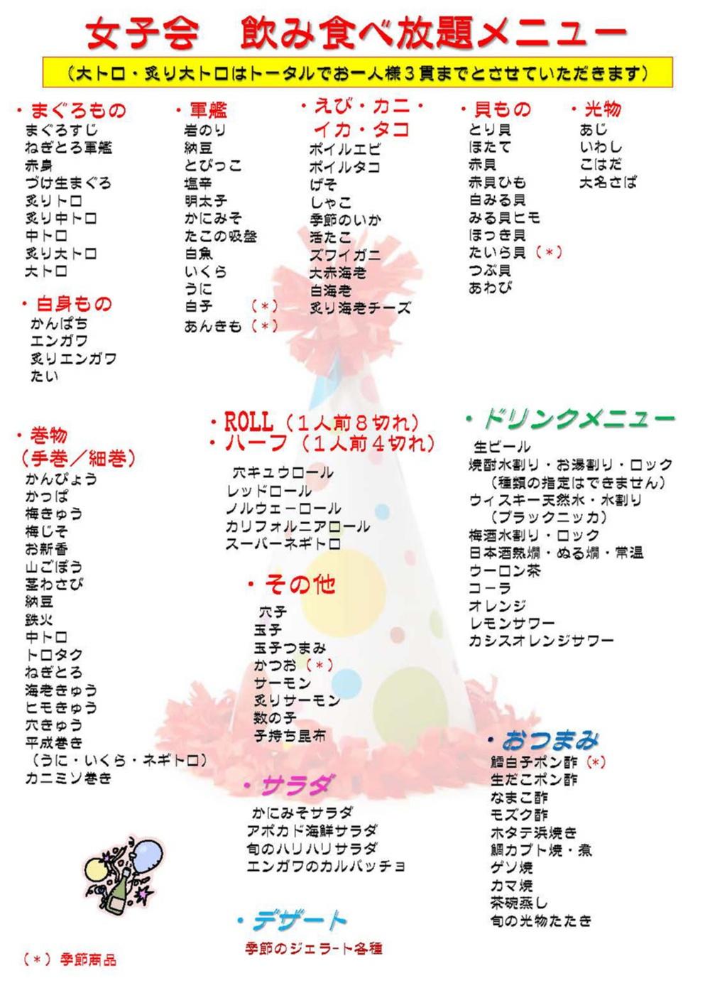 赤坂の人気店で女子会はいかがでしょう??_3