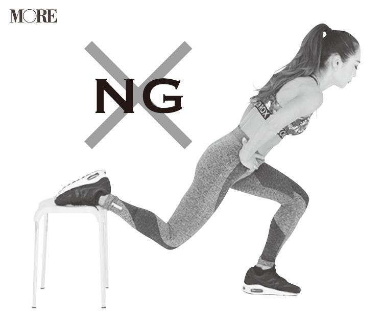 「美尻トレーニング」をフィットネスモデルのミョンさんが伝授♪ 週2のおうちトレーニングで、ヘルシービューティを目指そう!_9