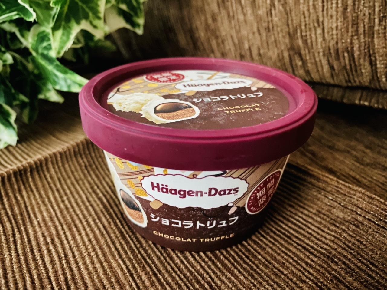 【ハーゲンダッツ】超豪華!3種類のチョコレートが味わえる《ショコラトリュフ》が美味♡_4