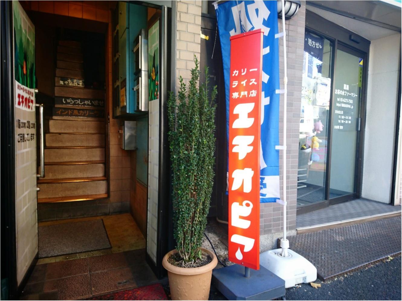 """【グルメ】東京神保町のグルメといえば..やっぱり、""""カレー""""!辛さレベルは、70倍まで選べる !? 老舗のカレーライス専門店『エチオピア』_2"""