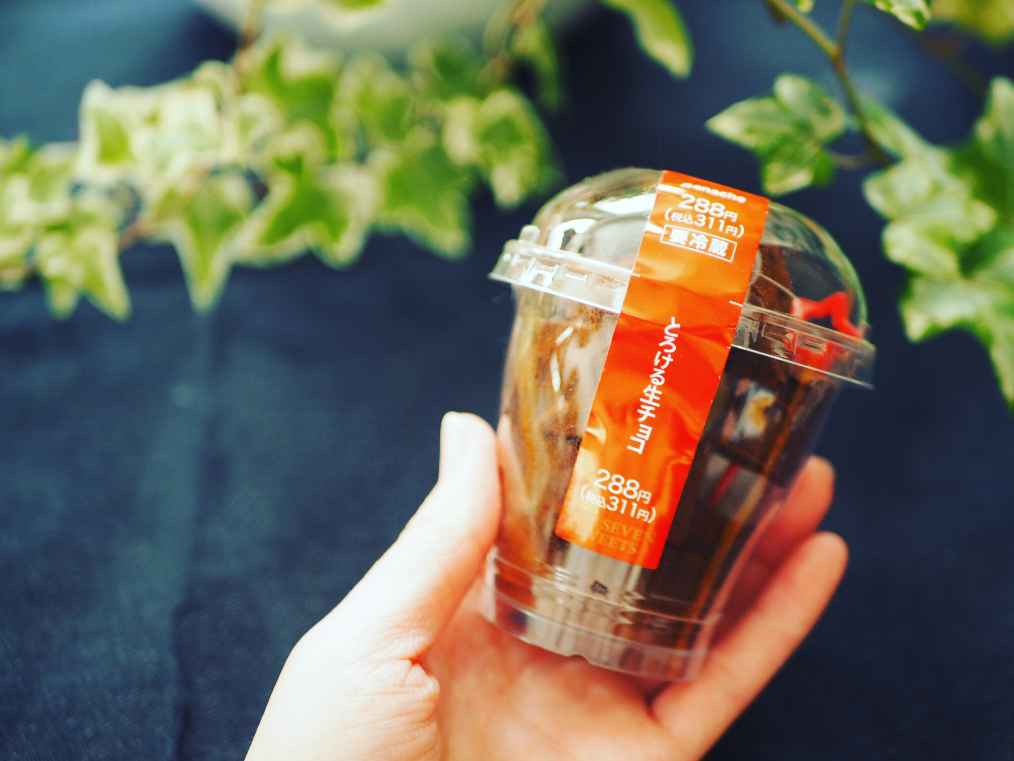 【セブン‐イレブン×バレンタイン】《とろける生チョコ》がたまらない美味しさ♡_1