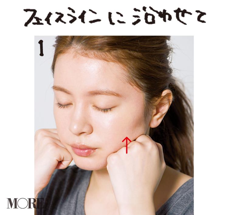 【冬休み、小顔王に私はなる!!】 記事Photo Gallery_1_44