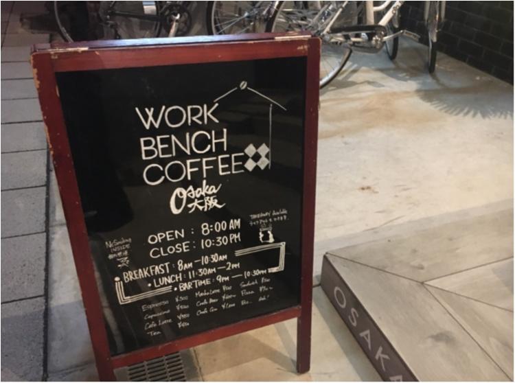 【大阪カフェ】理想のモンブラン見つけた!あったか×冷やっとが絶妙な《モンブランアフォガード》♡_2
