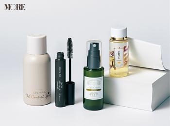 髪のニオイやダメージなど、仕事中も気になるお悩みを解決するアイテム4選。『ルシードエル』のリセットスプレーや、『オサジ』のミストでお直し