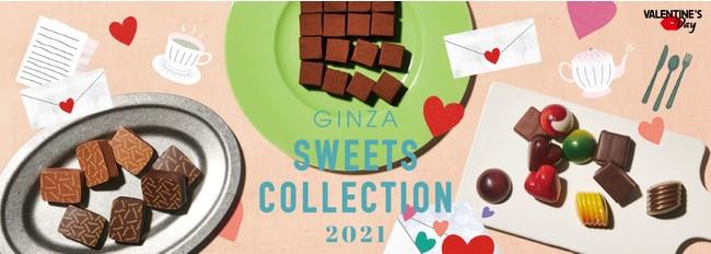 『銀座三越』のバレンタイン「GINZA SWEETS COLLECTION 2021」