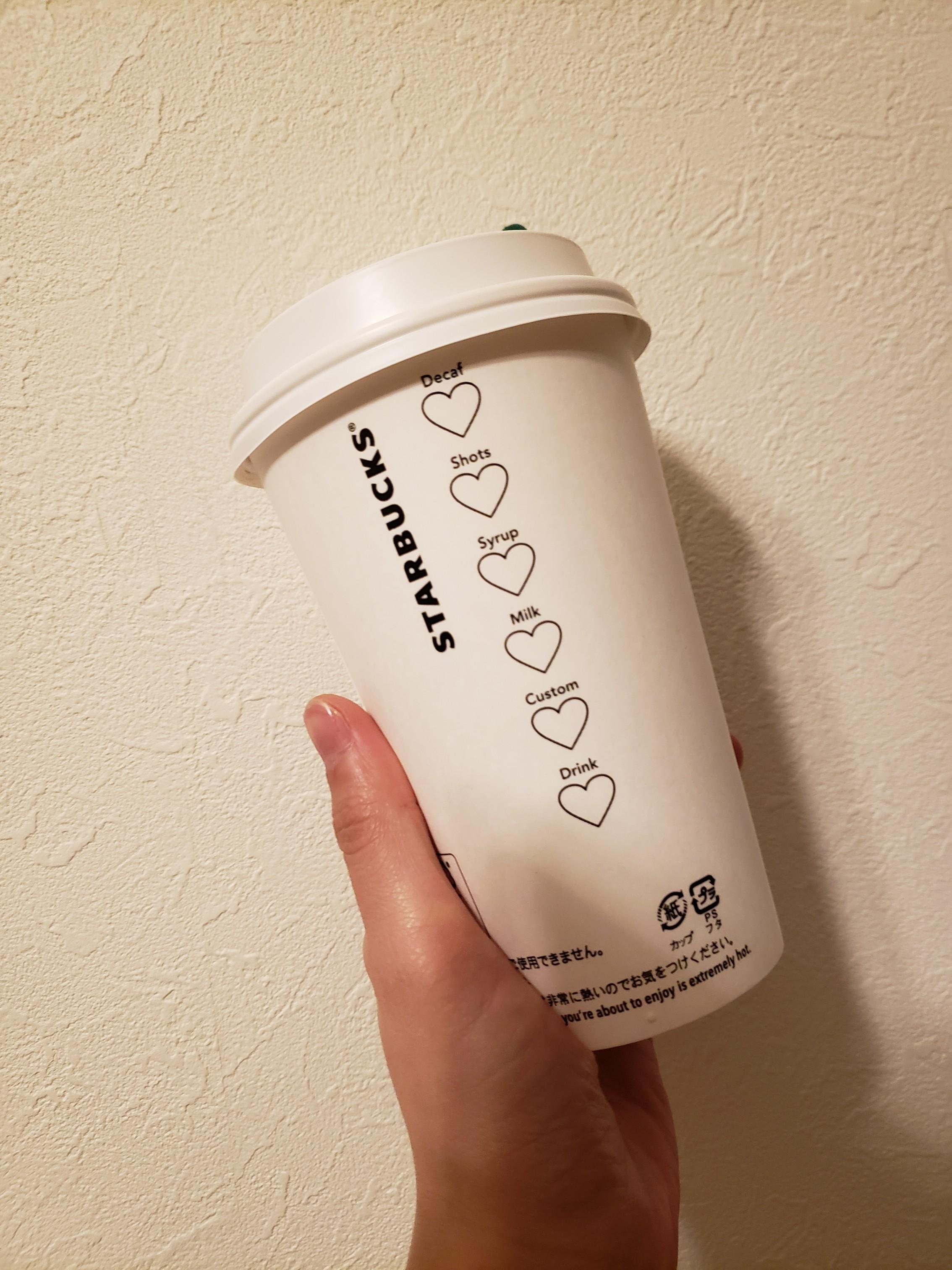 【スタバ】コーヒー好きにはたまらない!!カスタマニアをもっとカスタマイズ☆_4