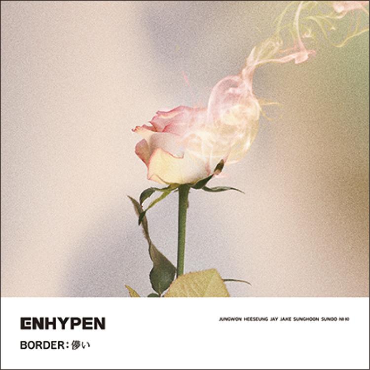 ENHYPENのシングル『BORDER:儚い』ジャケ写