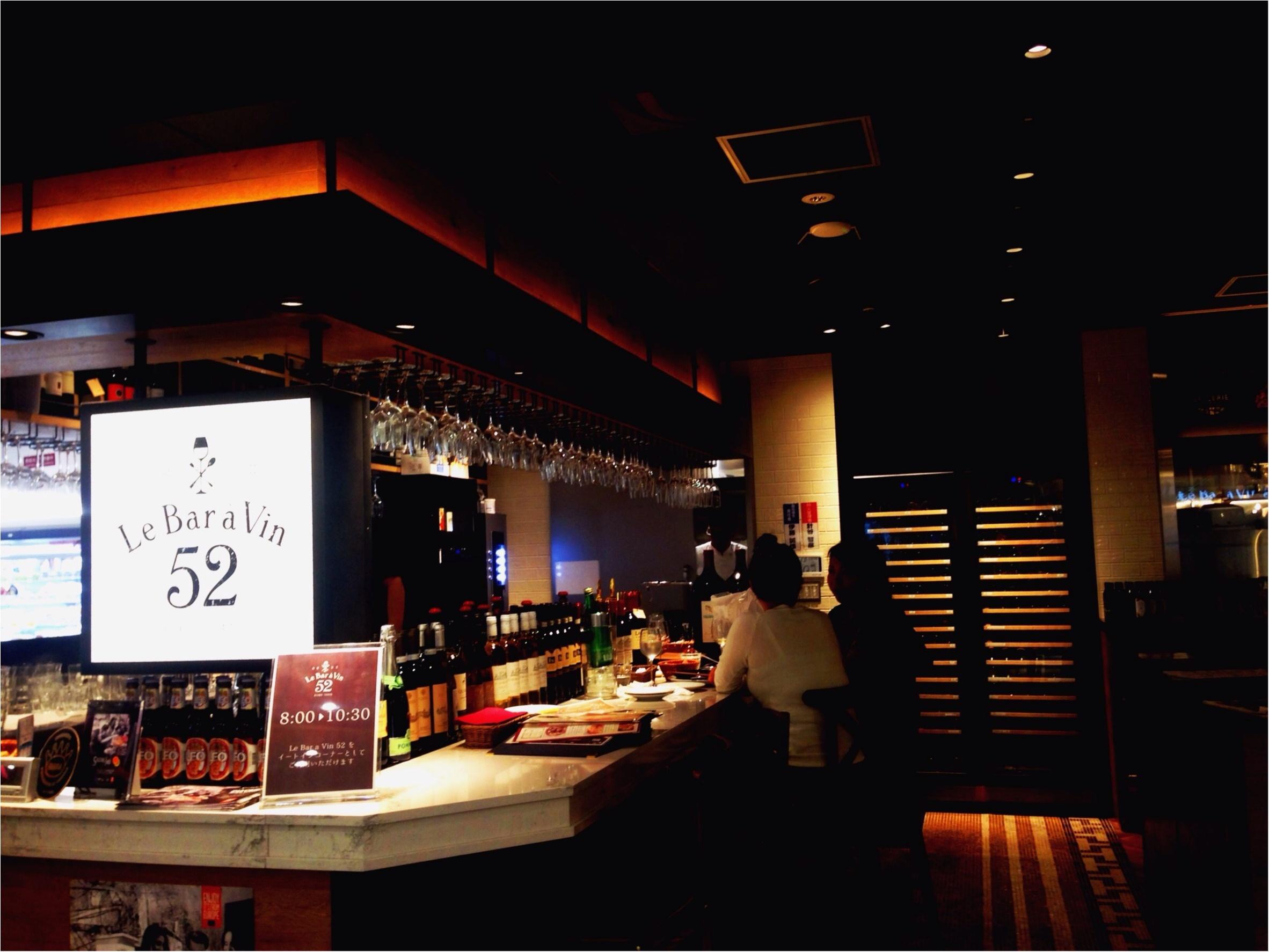 ホントは教えたくない❤️ダイエットに最適な外食店★【ロカボ】成城石井プロデュースのワインと料理が超絶おいしいお店_3