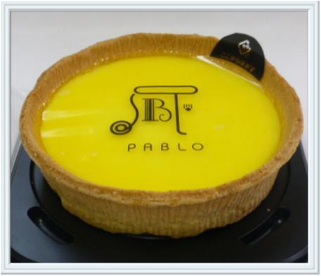 『ファミリーマート』×『PABLO(パブロ)』のチーズタルトがビッグサイズで登場!_1