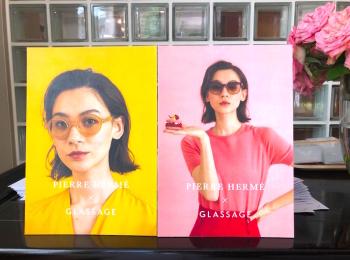"""""""イエベ・ブルベで選ぶメガネ""""知ってる?『GLASSAGE × ピエール・エルメ』コラボアイウェアに注目♡"""