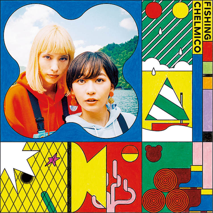 chelmicoの『Fishing』、話題のMONSTA X。テイラー・スウィフトのニューアルバムも☆【オススメ☆ミュージック】_2