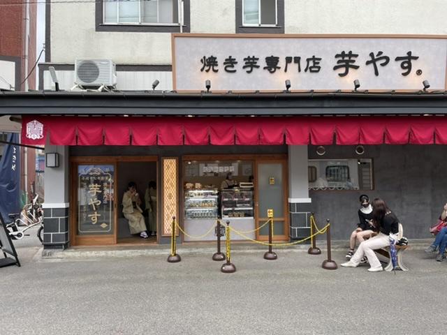 【さつま芋好き必見】焼き芋専門店『芋やす』が東京浅草に新店舗をオープン!!_2