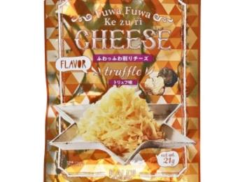『カルディコーヒーファーム』のチーズおすすめ6選!クリスマスディナーやホームパーティーの手土産にも♡
