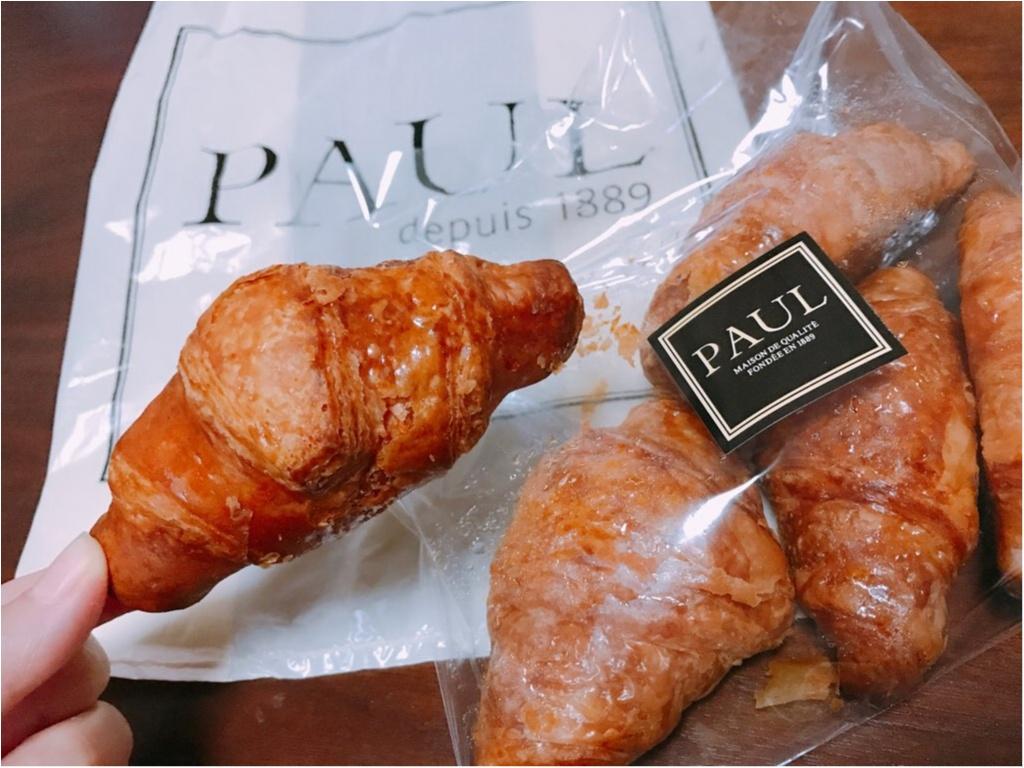 《休日の贅沢な朝ごパン》【PAUL】のクロワッサンが美味しすぎる♡♡フランス本番の味を堪能❤︎_3