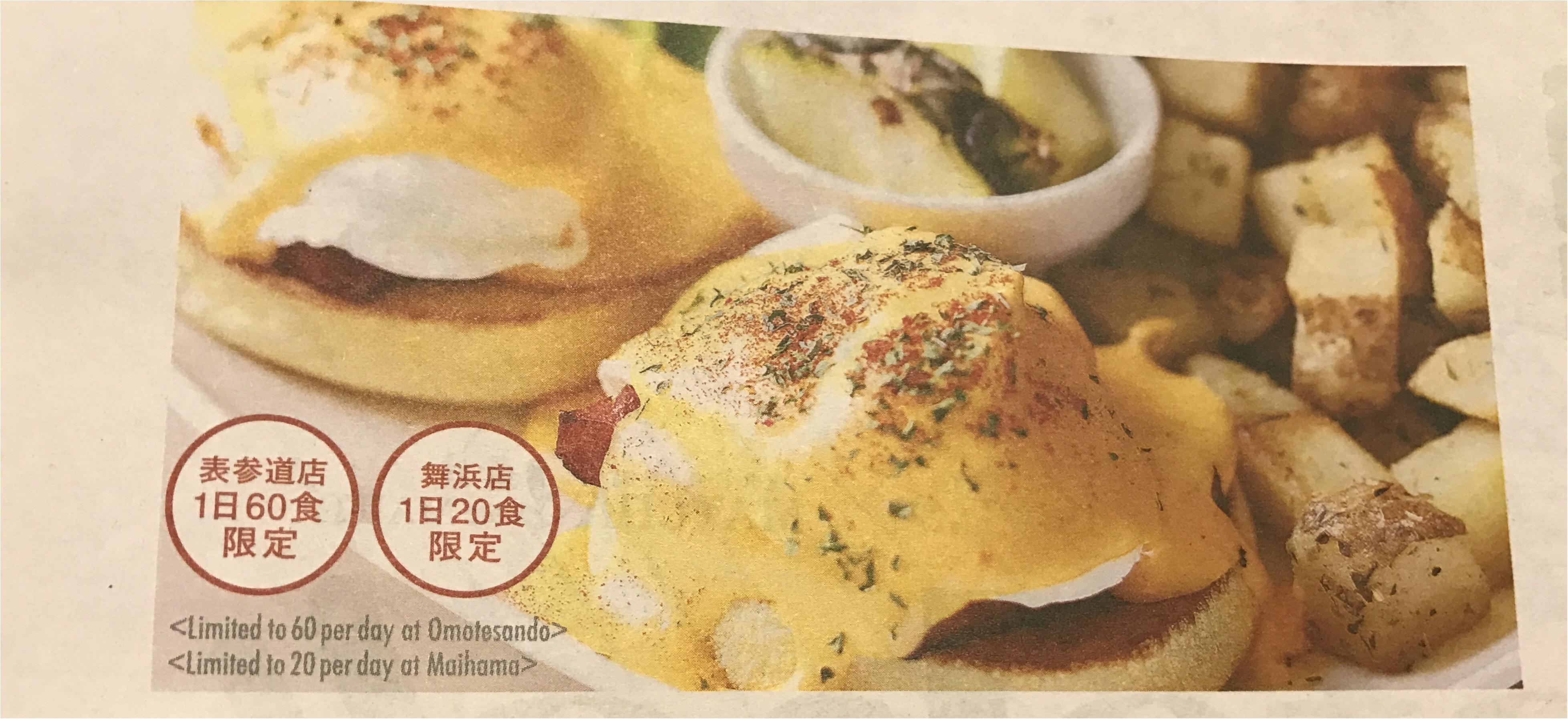 【Cafe Kaila】ハワイ本店でもあっという間に完売してしまう1日60食限定のスペシャルメニューとは♡_2