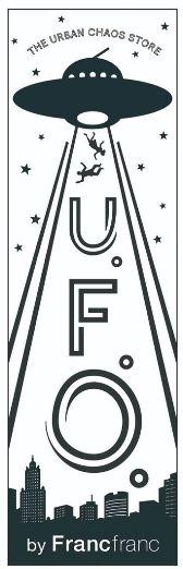 『フランフラン』新ブランドが東京・大阪にオープン! お土産、日用雑貨探しに『U.F.O. by Francfranc』へGO♡_1