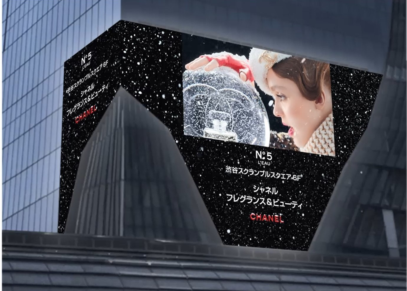 渋谷に『シャネル』のスノードームが出現! 2019クリスマスいちばんのフォトスポットを見逃さないで♡_3