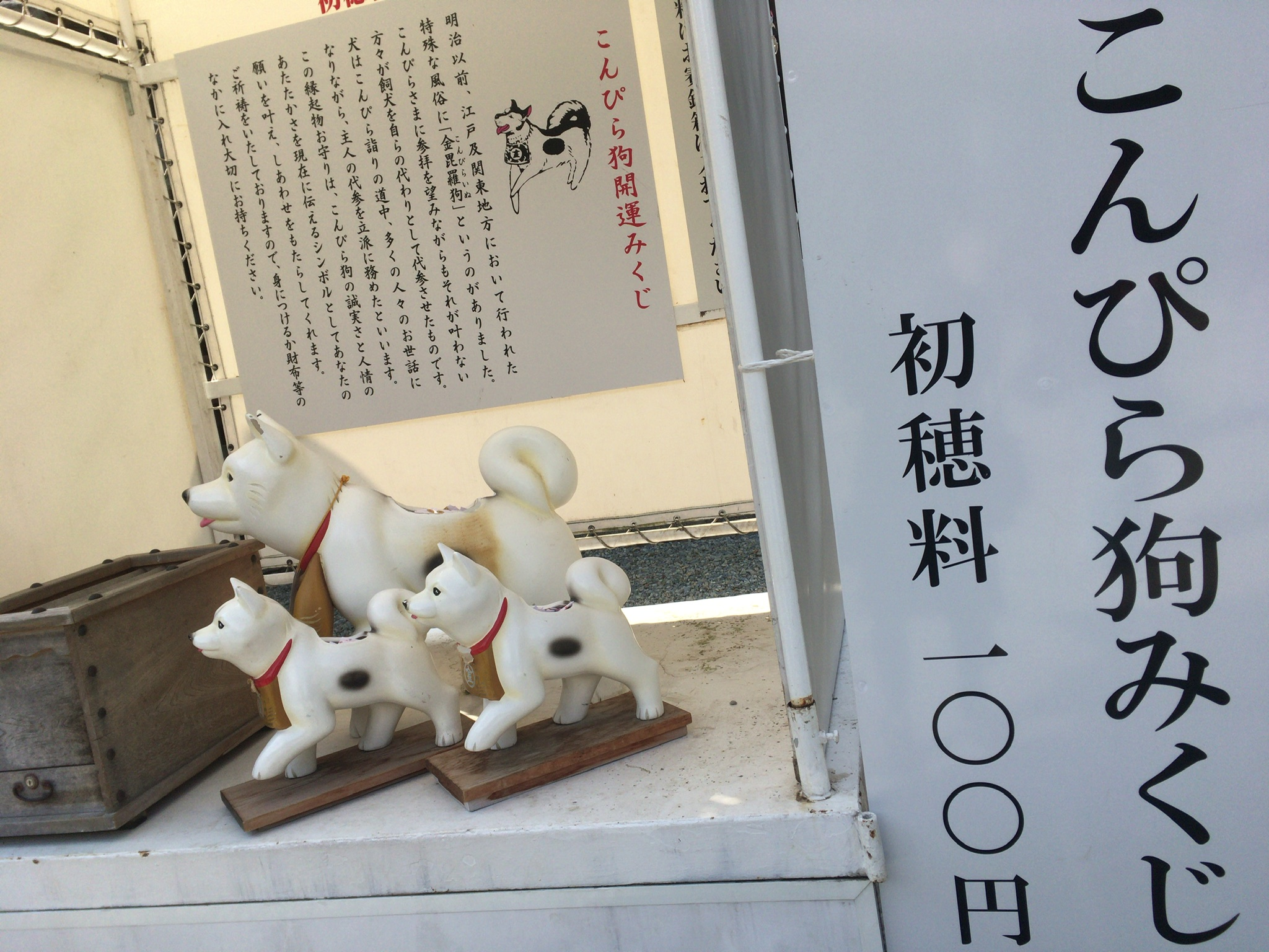 ♡香川県 金刀比羅宮 こんぴらさんへ行ってきました♡_3