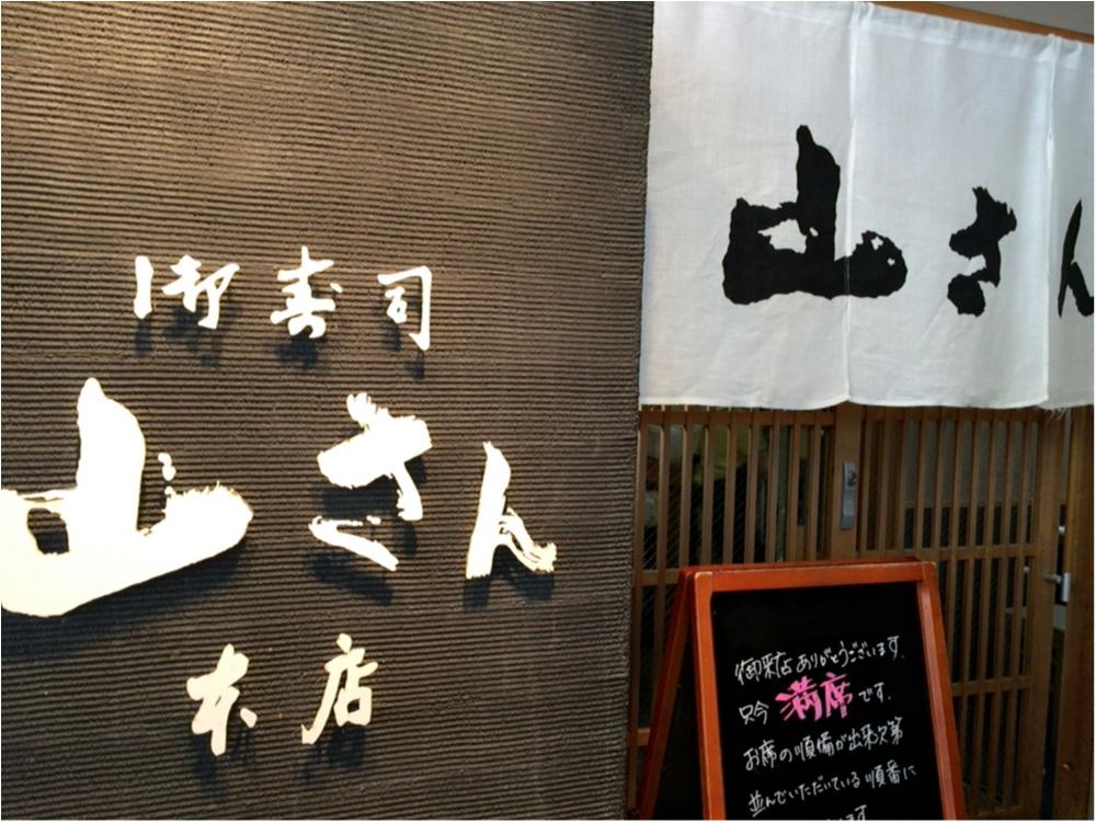《週末金沢旅》『豪華海鮮丼』と『絶品葛きり』に舌鼓♡*_2