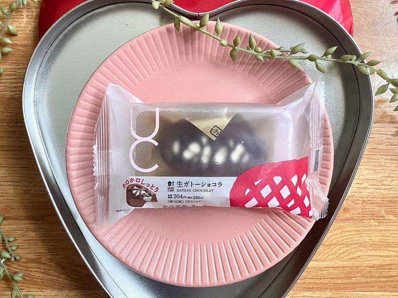 『ローソン』新作スイーツ「Uchi Café 生ガトーショコラ」」のパッケージ