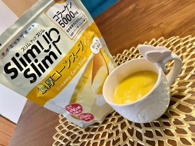 『スリムアップスリム』の「コーンスープ」