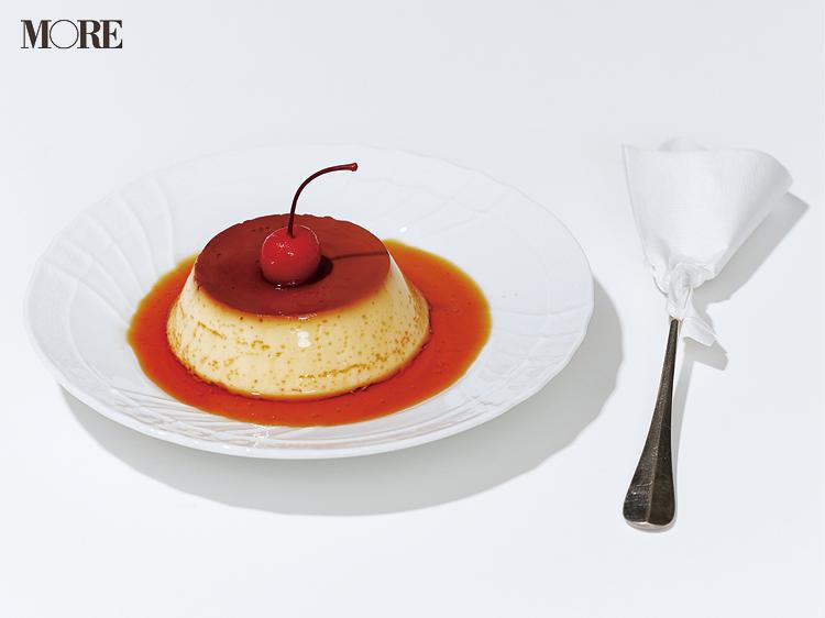 喫茶店のあの味をおうちで再現! レトロプリンのレシピ!!_2