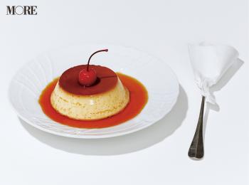 喫茶店のあの味をおうちで再現! レトロプリンのレシピ!!