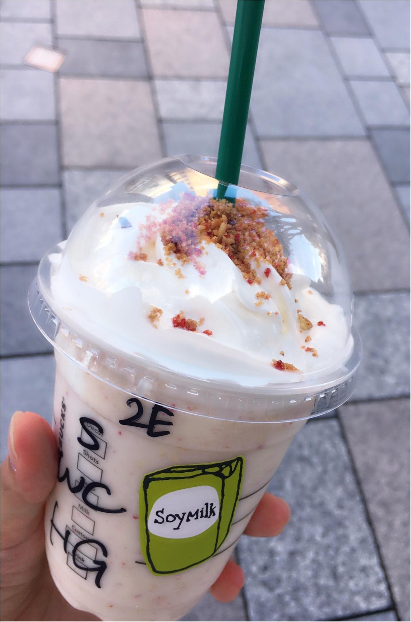 【STARBUCKS】店舗限定&期間限定!ソイハニーグラノラフラペチーノ!_2
