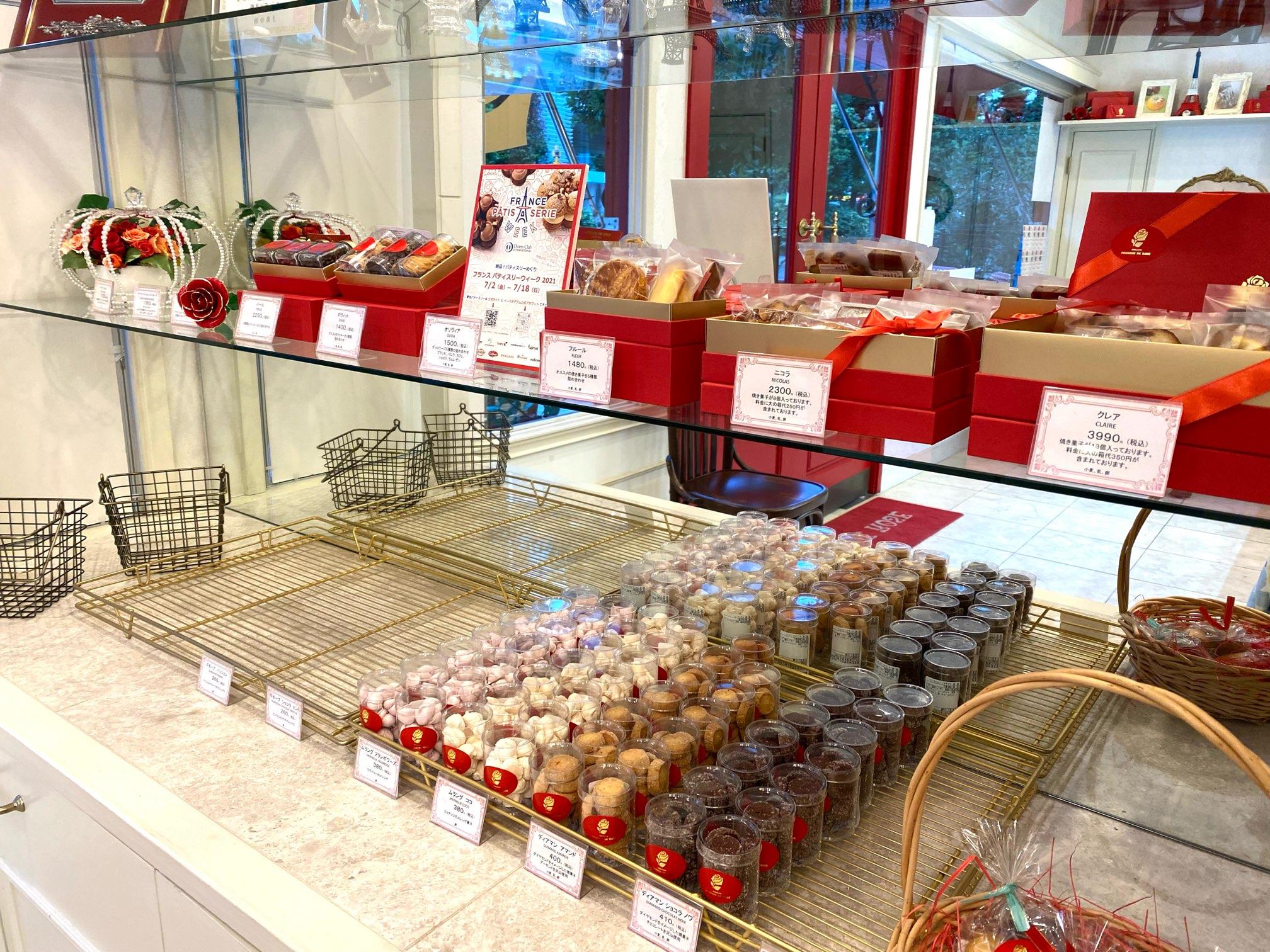 白金高輪駅にある《パッション ドゥ ローズ》はインパクトのあるケーキ屋♡_9