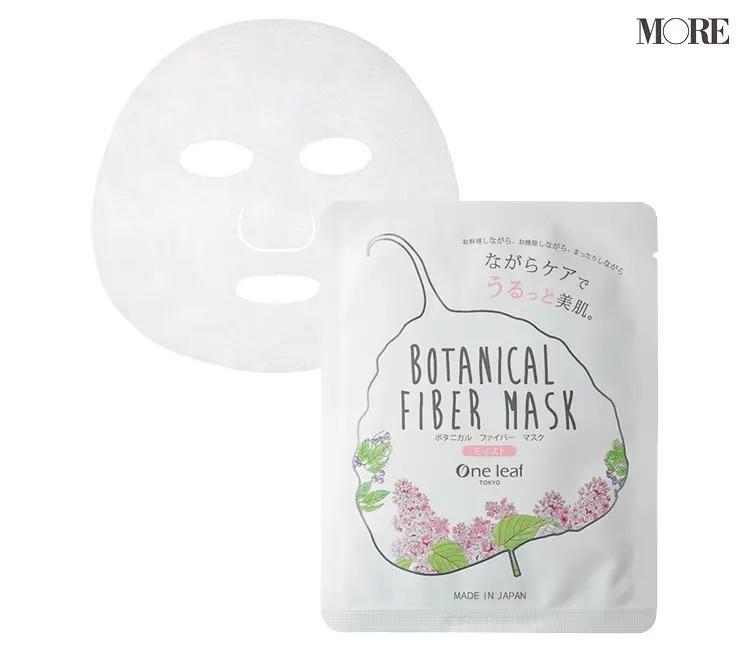 《おすすめのシートマスク・パック》ワンリーフトウキョウ ボタニカル ファイバー マスク モイスト