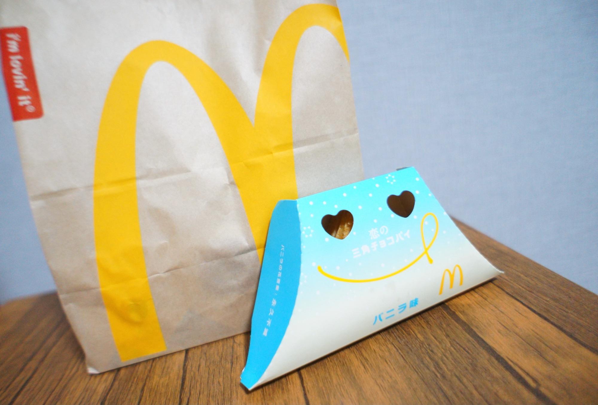 《初のバニラ味❤️》【マクドナルド】恋の三角チョコパイに新味登場!☻_1
