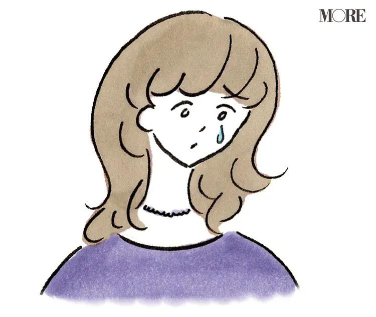 涙を流している女性のイラスト