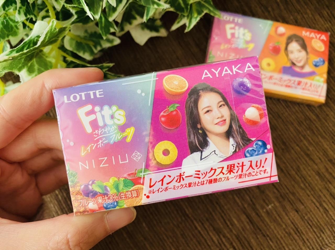 【NiziU× Fit's】パケ買い必至★全メンバー揃えたい!《コラボガム》が可愛すぎ♡_3