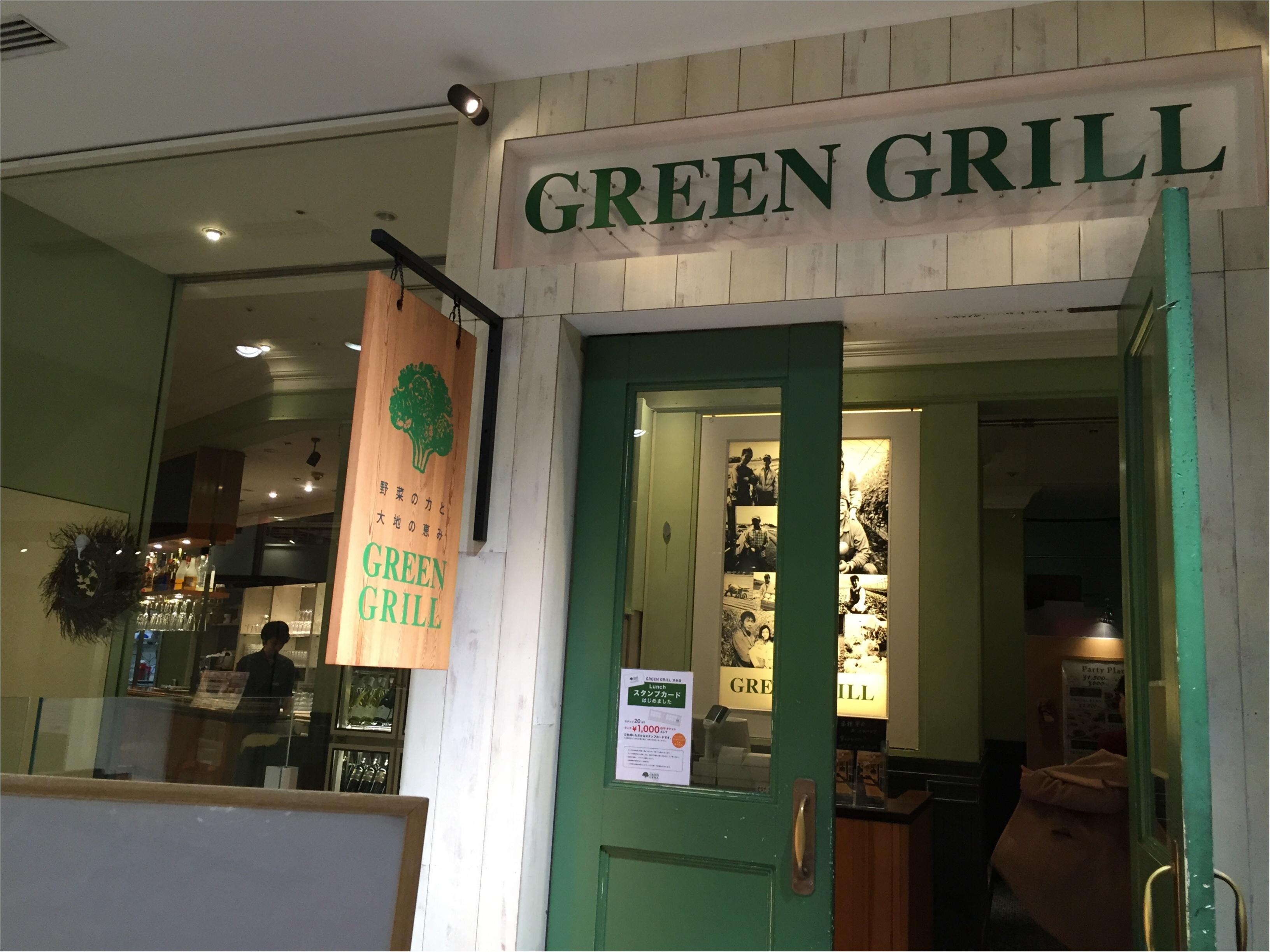 同窓会や結婚式二次会etc...貸切にぴったり✨野菜たっぷりメニューも嬉しい【*GREEN GRILL*】_1