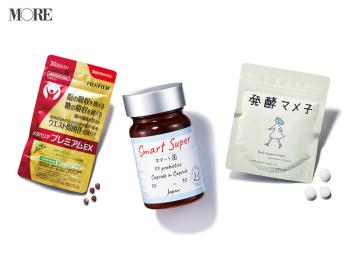 「菌活」成功のポイントは「腸活」にあり! 腸内環境を整え、便秘を改善するサプリ&飲み物7選