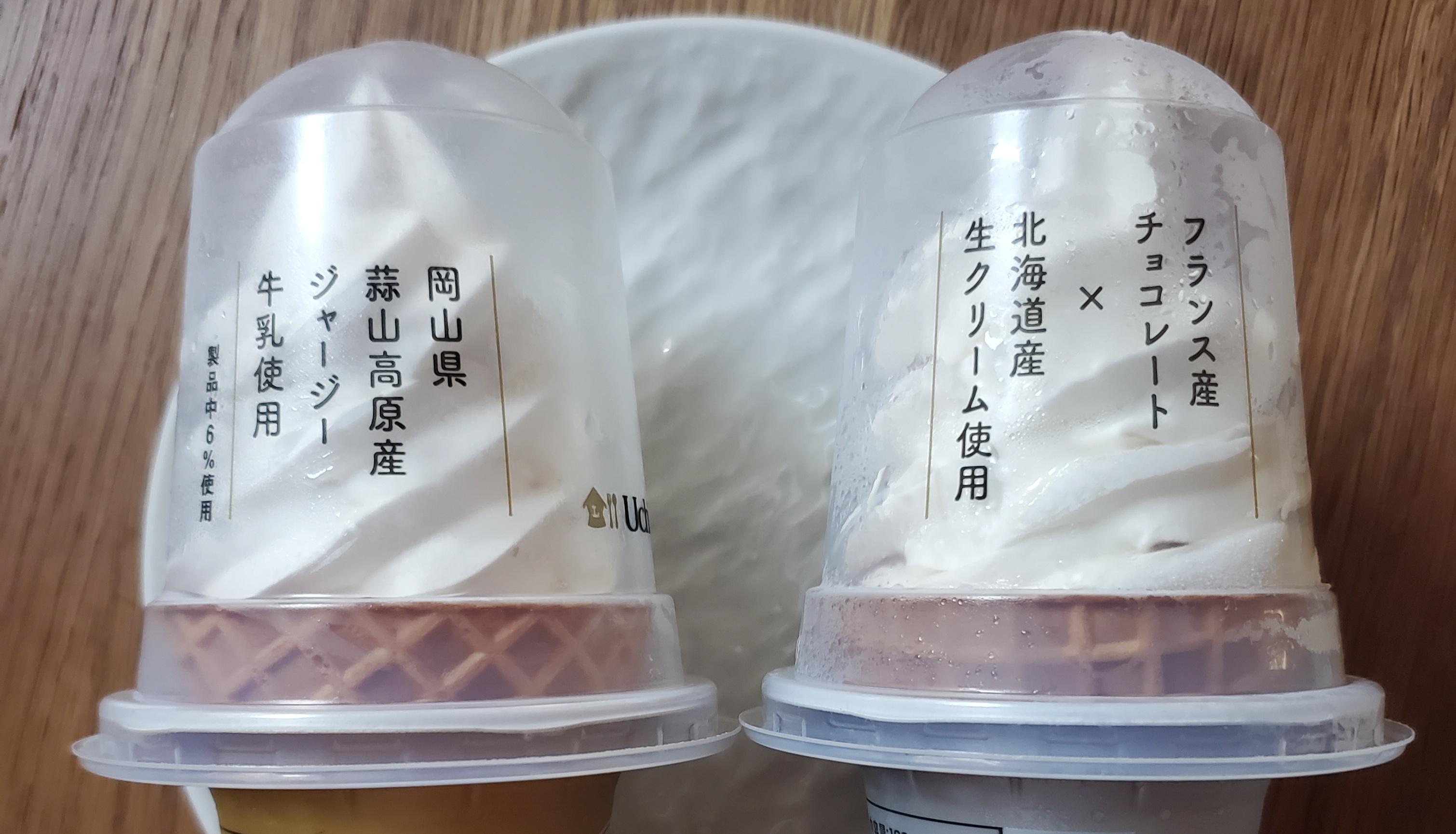 Lawson【コンビニアイス】濃厚ミルクソフトクリーム_2