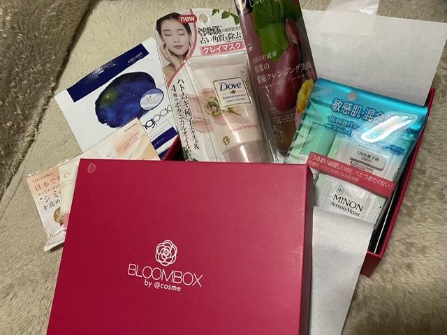 【美容系サブスク】BLOOMBOX(ブルームボックス)8月分レポ♥_1