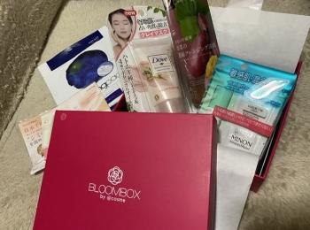 【美容系サブスク】BLOOMBOX(ブルームボックス)8月分レポ♥