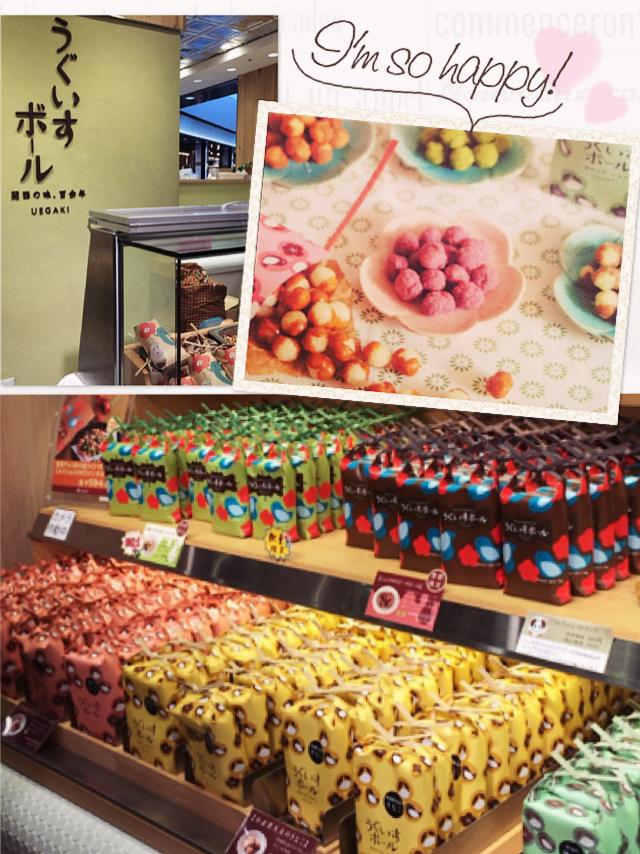 大人がワクワクする、気の利くエキナカ♡新大阪駅でしか買えない!「うぐいすボール」が女子へのお土産にジャスト☻_1