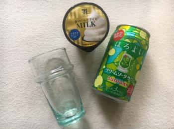 """【おこもり飯】《ほろよい》アレンジ!! セブンのアイスとつくる禁断の""""オトナノクリームソーダ""""♡"""