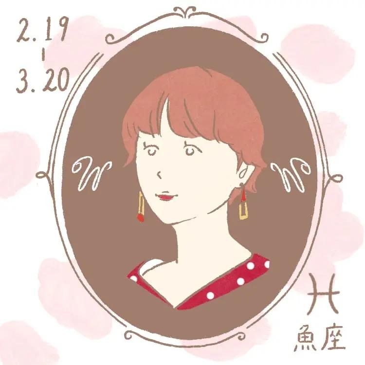 12星座占い<10/28~11/26>| MORE HAPPY☆占い PhotoGallery_2_12